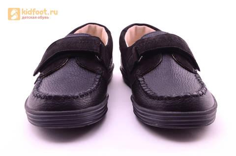 Ботинки для мальчиков из натуральной кожи на липучках Лель (LEL), цвет черный. Изображение 5 из 18.