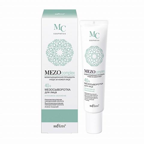 Белита Mezocomplex Мезосыворотка для лица Интенсивное омоложение 40+  20мл