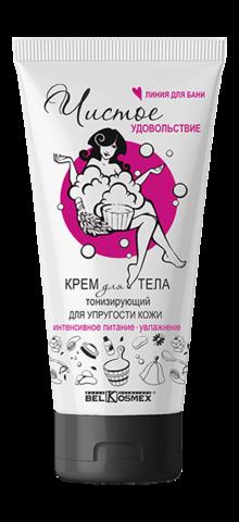 BelKosmex Чистое удовольствие Крем для тела тонизирующий для упругости кожи интенсивное питание + увлажнение 180г