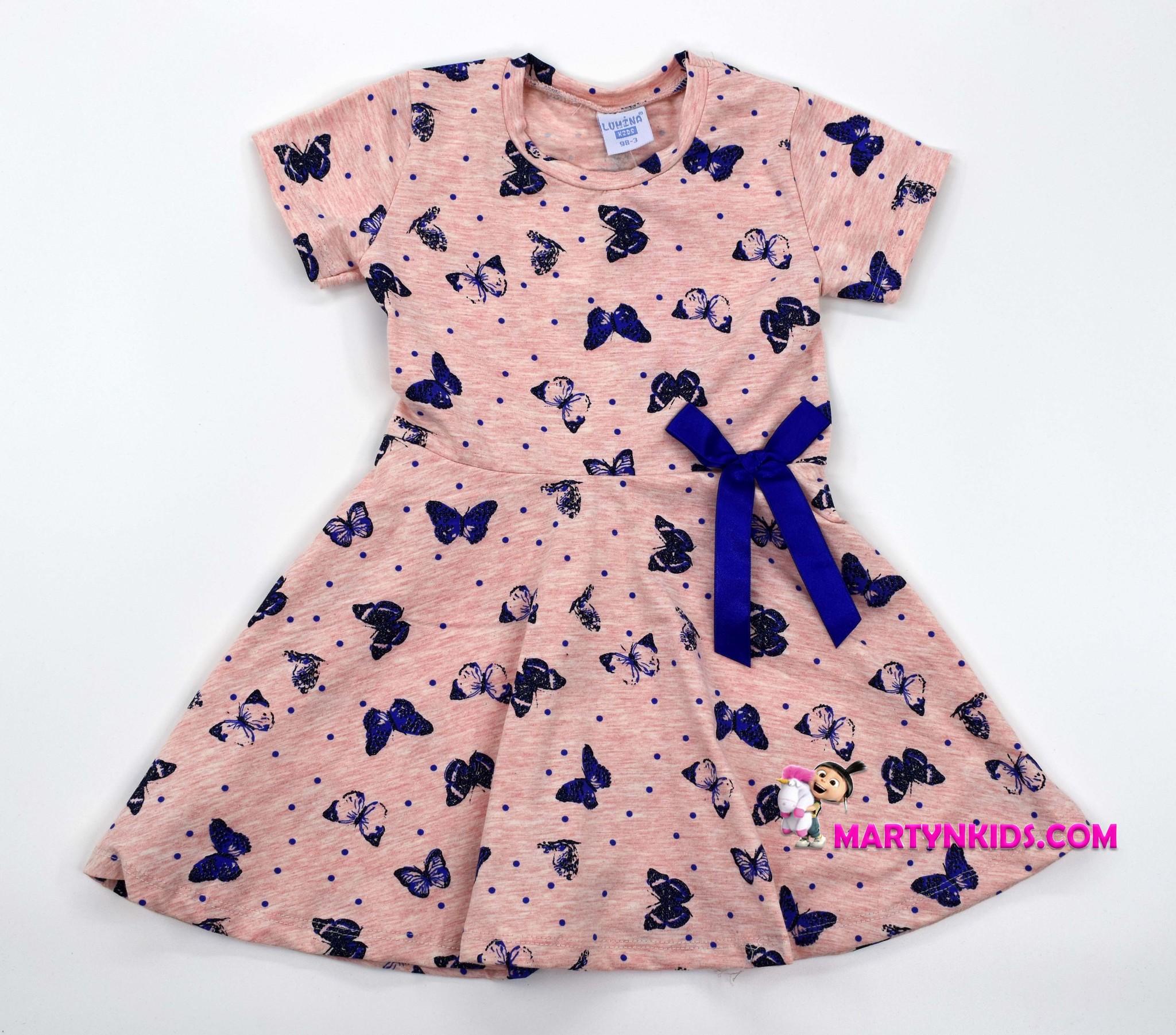 2167  платье Синие бабочки