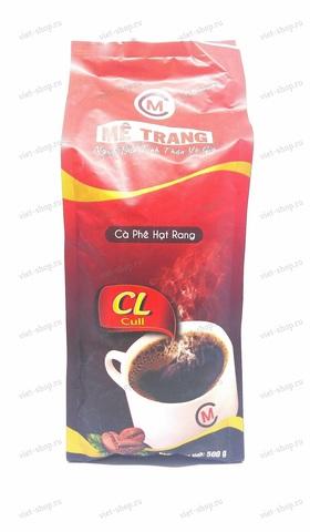 Вьетнамский зерновой кофе Me Trang Culi (Кули), 500 гр