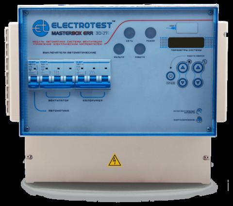 Модуль-шкаф автоматики вентиляции ELECTROTEST MASTERBOX ERR3D-13X