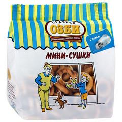 Сушки Мини-сушки с солью  Семейка ОЗБИ  150 г.