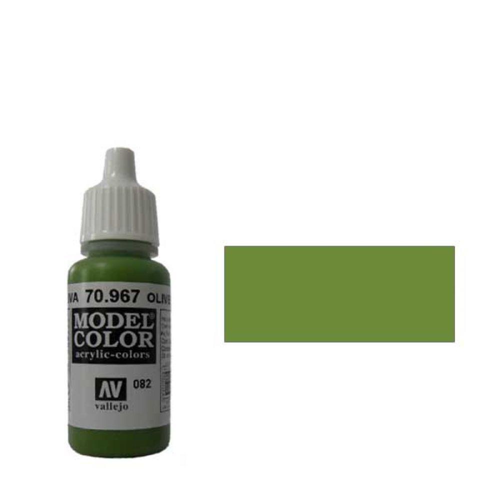 Model Color 082. Краска Model Color Оливковый 967 (Olive Green) укрывистый, 17мл import_files_1b_1bfc4b5109b711e0bfac001fd01e5b16_4b595b3f31e911e4a87b002643f9dbb0.jpg