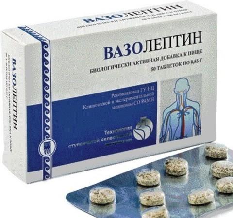 вазолептин