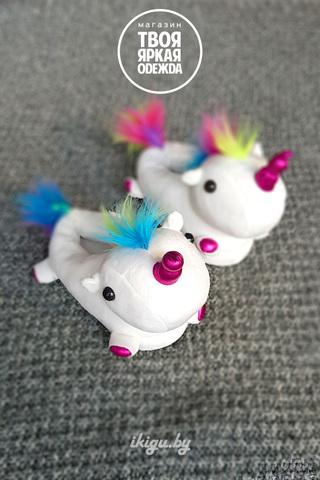 """Тапочки """"Slippers Unicorn"""" Белые"""