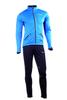 Детский лыжный костюм Nordski Premium синий