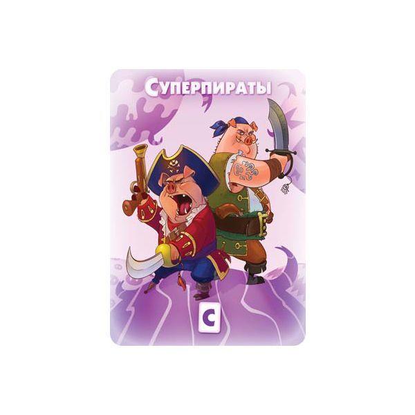 Настольная игра Свинтус Юный: Большое приключение