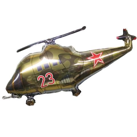 Вертолет. Коричневый.