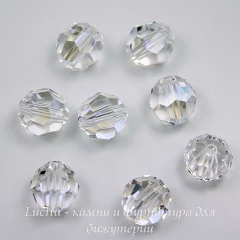 5000 Бусина - шарик с огранкой Сваровски Crystal Moonlight 8 мм ()