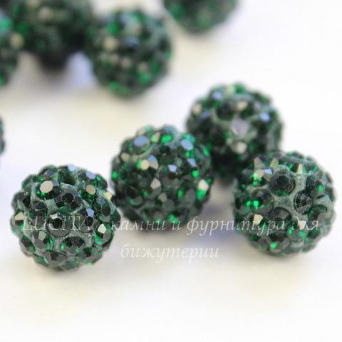 Бусина для шамбалы с фианитами, цвет - темно-зеленый, 10 мм