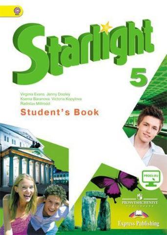 Starlight 5 класс. Звездный английский. Баранова К., Дули Д., Копылова В. Учебник 2018г.