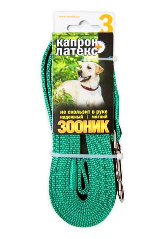Зооник поводок капроновый с двойной латексной нитью зеленый 3м*20мм
