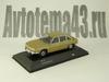 1:43 Tatra 613 1976