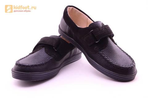 Ботинки для мальчиков из натуральной кожи на липучках Лель (LEL), цвет черный. Изображение 9 из 18.