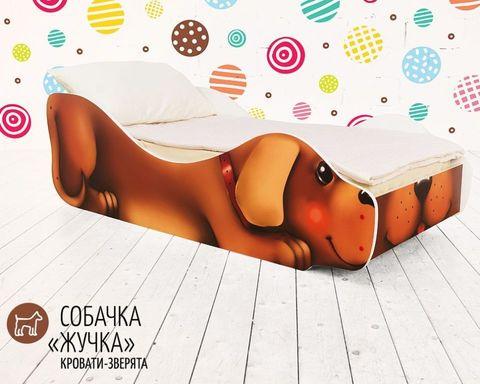 Кровать СОБАЧКА-ЖУЧКА