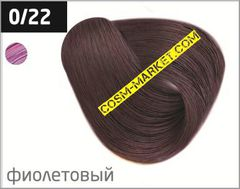 OLLIN color 0/22 корректор фиолетовый 60мл перманентная крем-краска для волос