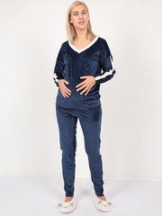 Евромама. Костюм плюшевый брюки и джемпер, темно-синий