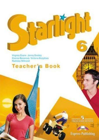 starlight 6 кл. teacher's book - книга для учителя