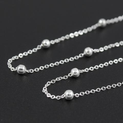 Цепочка с шариками серебро 925 цена за 20 см