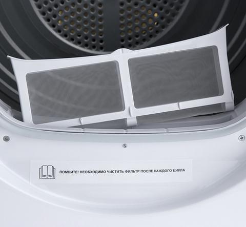 Узкая сушильная машина Candy Smart CS4 H7A1DE-07 (gen. 1)