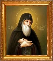 Сильвестр Печерский преподобный. Икона на холсте.