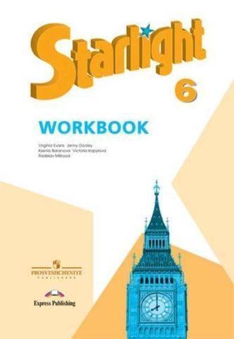 starlight 6 кл. workbook - рабочая тетрадь