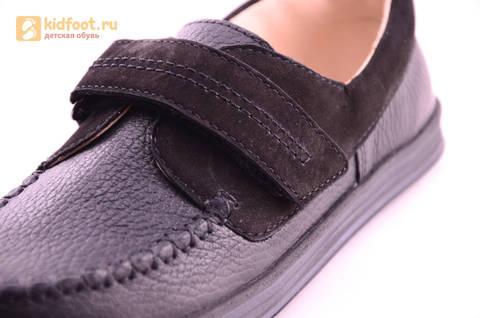 Ботинки для мальчиков из натуральной кожи на липучках Лель (LEL), цвет черный. Изображение 15 из 18.