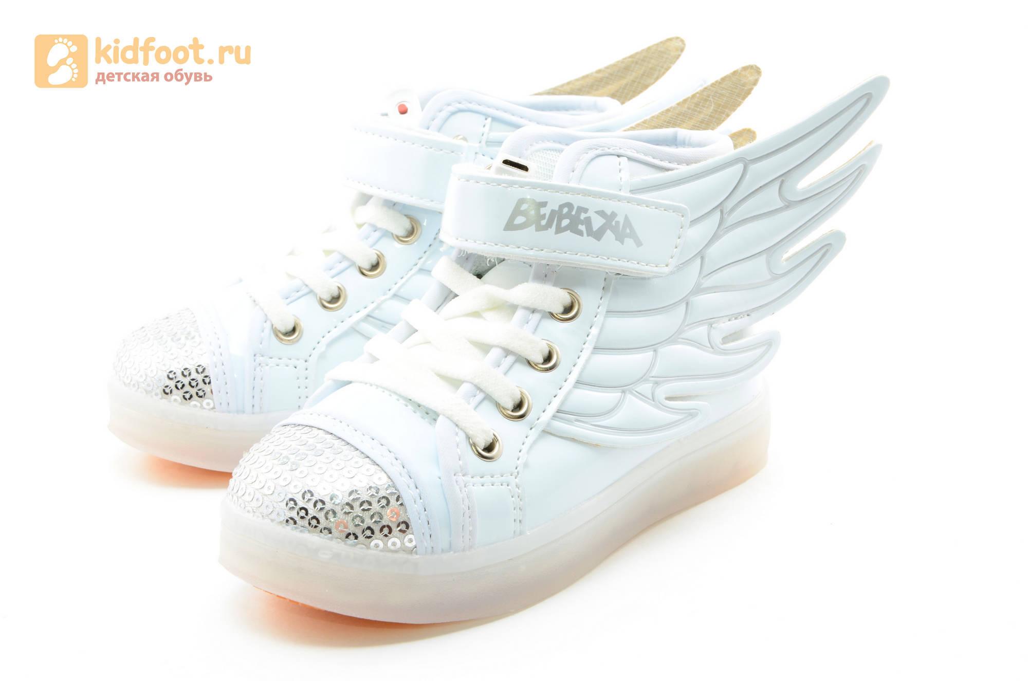 Светящиеся кроссовки с крыльями с USB зарядкой Бебексия (BEIBEIXIA), цвет белый серебряный, светится вся подошва