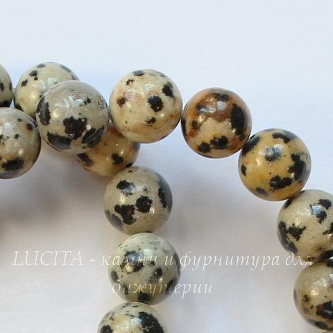 Бусина Яшма Далматин, шарик, 8 мм, нить