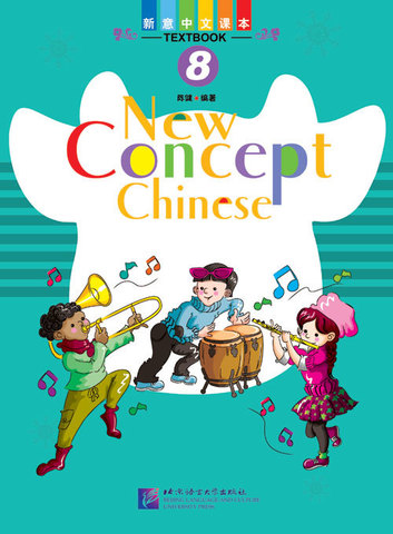 New Concept Chinese vol.8 with Textbook, Workbook, CD, Card