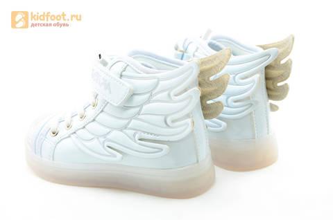 Светящиеся кроссовки с крыльями с USB зарядкой Бебексия (BEIBEIXIA), цвет белый серебряный, светится вся подошва. Изображение 13 из 18.
