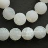 Бусина Агат цветочный матовый (тониров), шарик, цвет - белый, 10 мм, нить