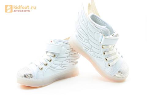 Светящиеся кроссовки с крыльями с USB зарядкой Бебексия (BEIBEIXIA), цвет белый серебряный, светится вся подошва. Изображение 14 из 18.