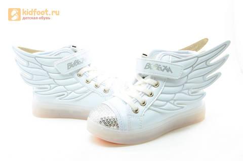 Светящиеся кроссовки с крыльями с USB зарядкой Бебексия (BEIBEIXIA), цвет белый серебряный, светится вся подошва. Изображение 16 из 18.