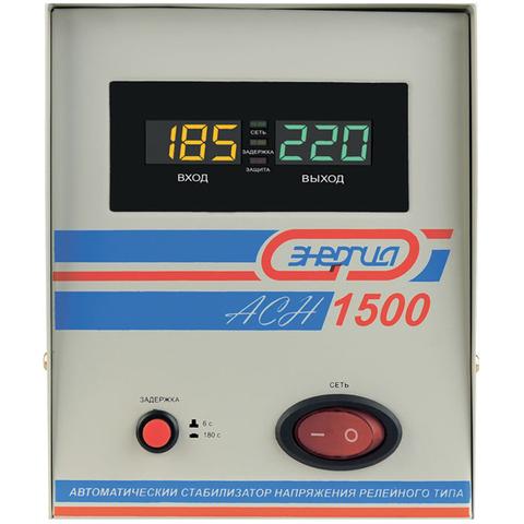Стабилизатор АСН-1500 Энергия