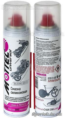 Смазка силиконовая Xado Mottec Universal для ухода за покрышками и другими деталями вело- и мототехники из резины и пластика.