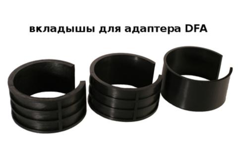 КРЫШКА-АДАПТЕР DN 50 ММ ДЛЯ ЦИФРОВОЙ НАСАДКИ FORWARD DFA75