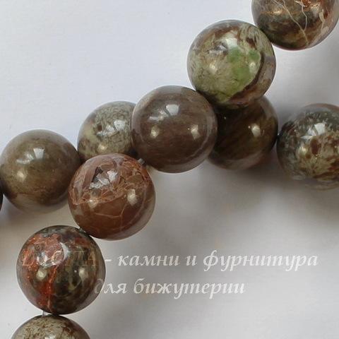 """Бусина Яшма """"Океаническая"""" (тониров), шарик, 10 мм, нить"""