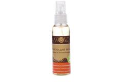 (Срок Годности до 18.03.2020) Масло для волос Лечение и восстановление, 100ml ТМ Savonry