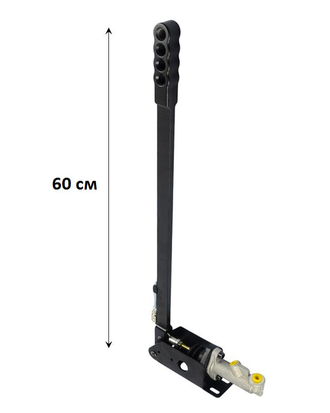 Вертикальный гидравлический ручник, высота 60 мм