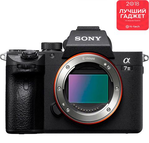 Фотокамера Sony A7 III Body