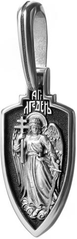 Ангел-Хранитель. Образок.