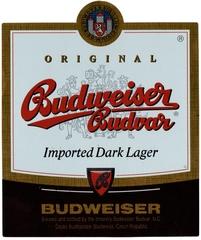 Пиво Budweiser Budvar Dark