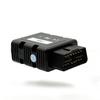 PSA-COM - автомобильный сканер