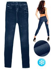 830-11 лосины женские, синие