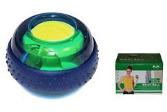 Эспандер-шар кистевой, Powerball, диаметр 7см