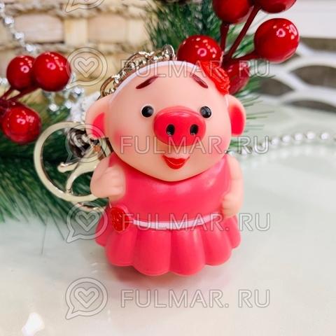 Брелок свинка Девочка Мила в розовом символ 2019 года