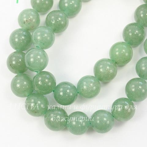 Бусина Авантюрин, шарик, цвет - серо-зеленый, 10 мм , нить