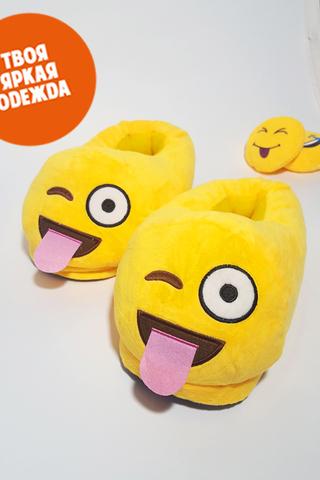 """Тапочки Emoji """"Подмигивающий"""""""